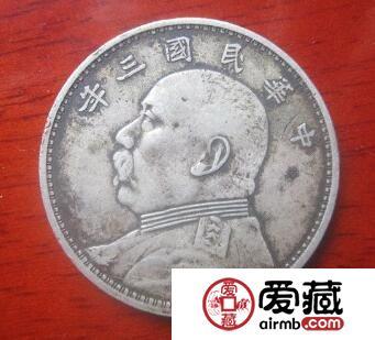 袁大头三年银元价格将持续上涨