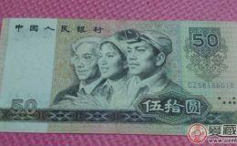8050人民币解析与欣赏