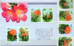 极富观赏价值的君子兰小型张邮票