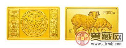 方形羊年金(银)羊纪念值得收藏
