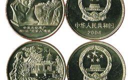 世界遗产叁组纪念币收藏建议