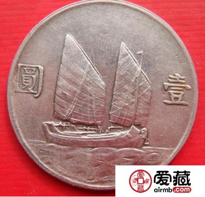帆船银元收藏分析