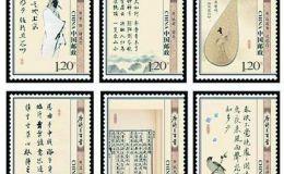 唐诗小版张邮票受到很多人的关注