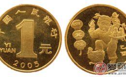 鸡年纪念币的收藏价值