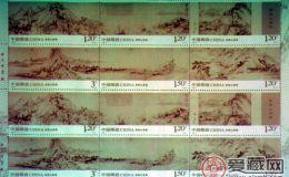 不一般的邮票《富春山居图》小型张