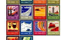普18农业邮票现在价格不菲