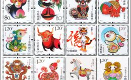 第叁轮生肖邮票价格