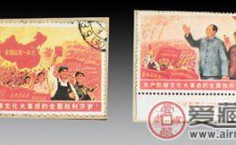 你没见过的全国山河大一片红邮票