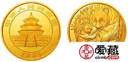 2005版1公斤熊猫激情乱伦