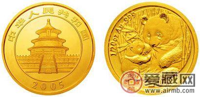 2005版1/20盎司熊猫金币
