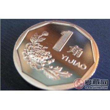 菊花一角硬币退出市场藏友投资价值非常大