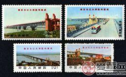 文14长江大桥邮票价格