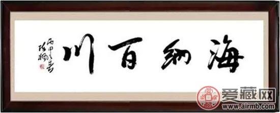《中国经济建设珍邮瑰宝》专题邮册
