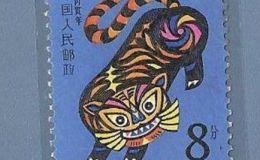 一轮生肖虎邮票很有收藏必要