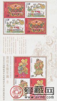 漳州丝绸小版张收藏价值