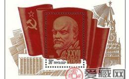 旧时光的见证之1986苏联小型张