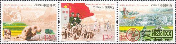 新疆建设兵团邮票收藏介绍