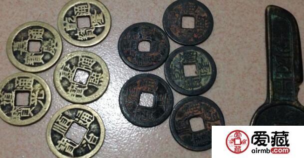 古钱币的收藏分析
