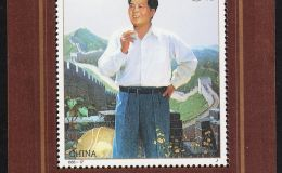 毛泽东小型张邮票价格
