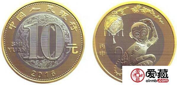 中华民国开国纪念币价值惊人