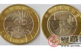新世纪纪念币的价值