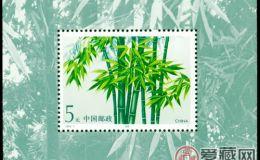 竹子小型张价格高不高
