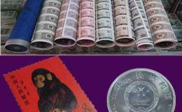 第四套人民幣全套收藏介紹