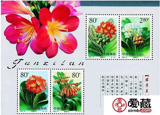 君子兰小全张邮票如何保存