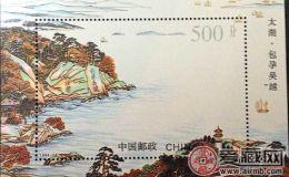 95年太湖小型张邮票收藏价值