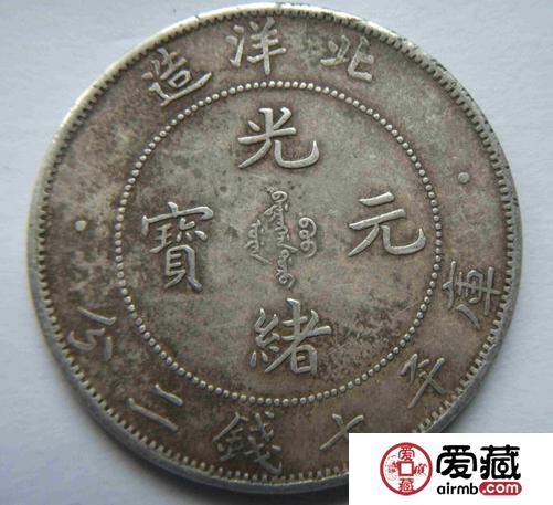 古钱币价格受品相的影响