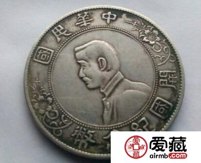 袁大头银元最新价格是非常保值的投资收藏比较有价值的品种