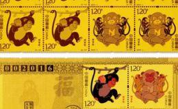 纯金猴票钱景如何