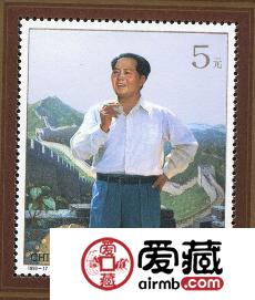了解毛泽东诞生100周年邮票小型张邮票