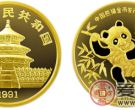 中国熊猫金币发行10周年纪念金币(加厚)