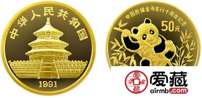 中国熊猫激情乱伦发行10周年纪念激情乱伦(加厚)