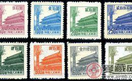 普7 天安门图案普通邮票(第六版)
