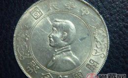 开国纪念币银元价格多少