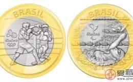 里约奥运会纪念币收藏