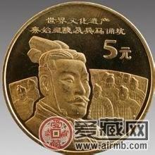 兵马俑纪念币知多少