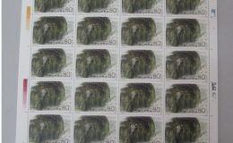 T163恒山整版票收藏