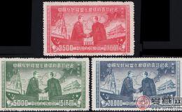 纪8中苏友好同盟互助条约签订纪念(再版票)激情电影价值