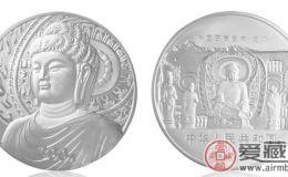 龙门石窟精制币市场价格