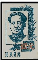 毛泽东小型张价格