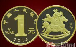马年纪念币的收藏价值