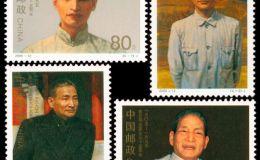 2000-12 陈云同志诞生九十五周年邮票