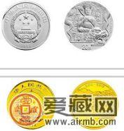 五台山金银纪念币杂谈