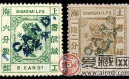 上海7 第二版工部小龙加盖改值邮票