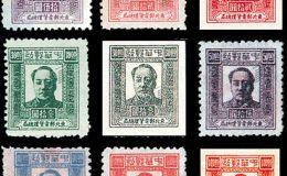 J.DB-49 第二版毛泽东像邮票