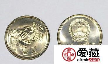811长城币的收藏意义与区分