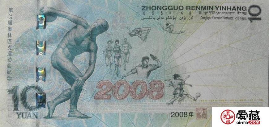 奥运钞发行量影响着激情小说价值